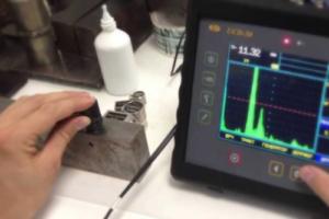 Электромагнитный контроль
