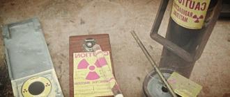 Радиоактивные источники