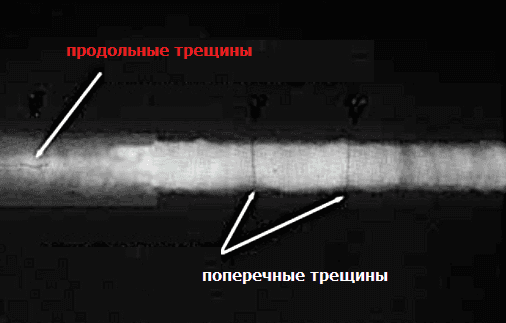 Рентгеновский снимок сварных швов