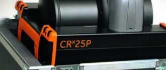 CRx25P