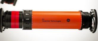 ERESCO 160 MF4 рентгеновский аппарат