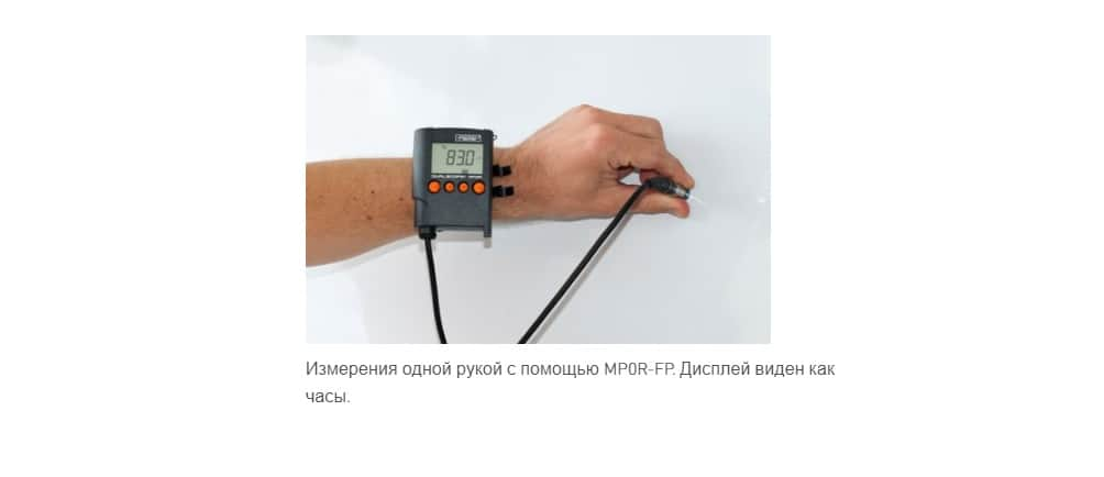 использование MP0R